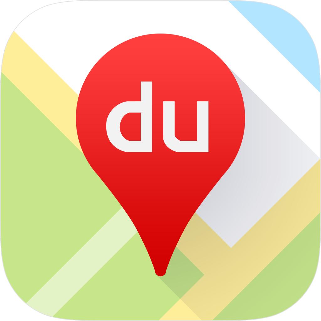 介绍【内容提要】 百度地图亿万用户都在用的电子地图!覆盖行业最全最准的地点信息,您的智能出行指南! 免费浏览地图、搜索地点、线路一键查询!下载离线地图,省流量,精彩一步到位! 【特色服务】 智能查询,出行无忧: 拥有强大的路线查询及规划能力,告别迷路可能。从A到B,总能给出最佳线路及打车费用,还有N条备选方案。支持公交、驾车、步行、地铁四种出行方式;随时随地查看实时路况,街道真实全景图和室内图。 导航精准,零罚单: 语音搜索功能,帮助告别繁琐的手动输入,让您开车更安全。 路况播报,实时播报您周围路况动态